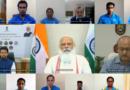 Tokyo Olympics 2021, Narendra ,Modi virtual meet